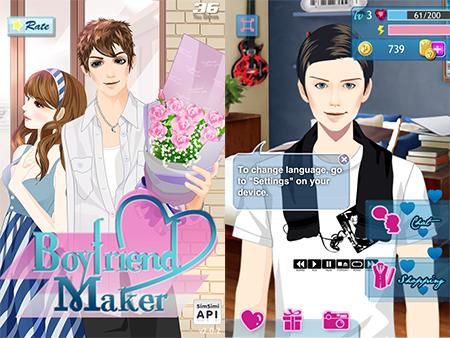 boyfriendmaker1