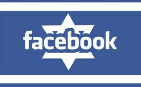 facebook Isreal youth culture