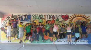 new-vision-mural