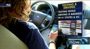Texting Driving _1240