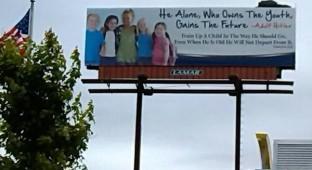 fail christian group