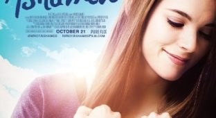 ina-poster-web-size