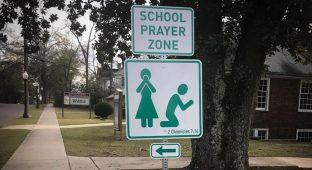 Pray School